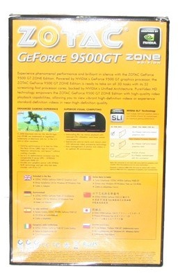 ZOTAC GeForce 9500 GT ZONE Edition