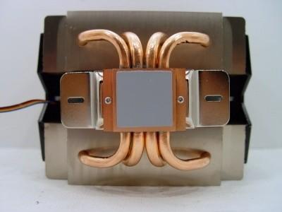 Arctic Cooling Freezer XTREME CPU Cooler
