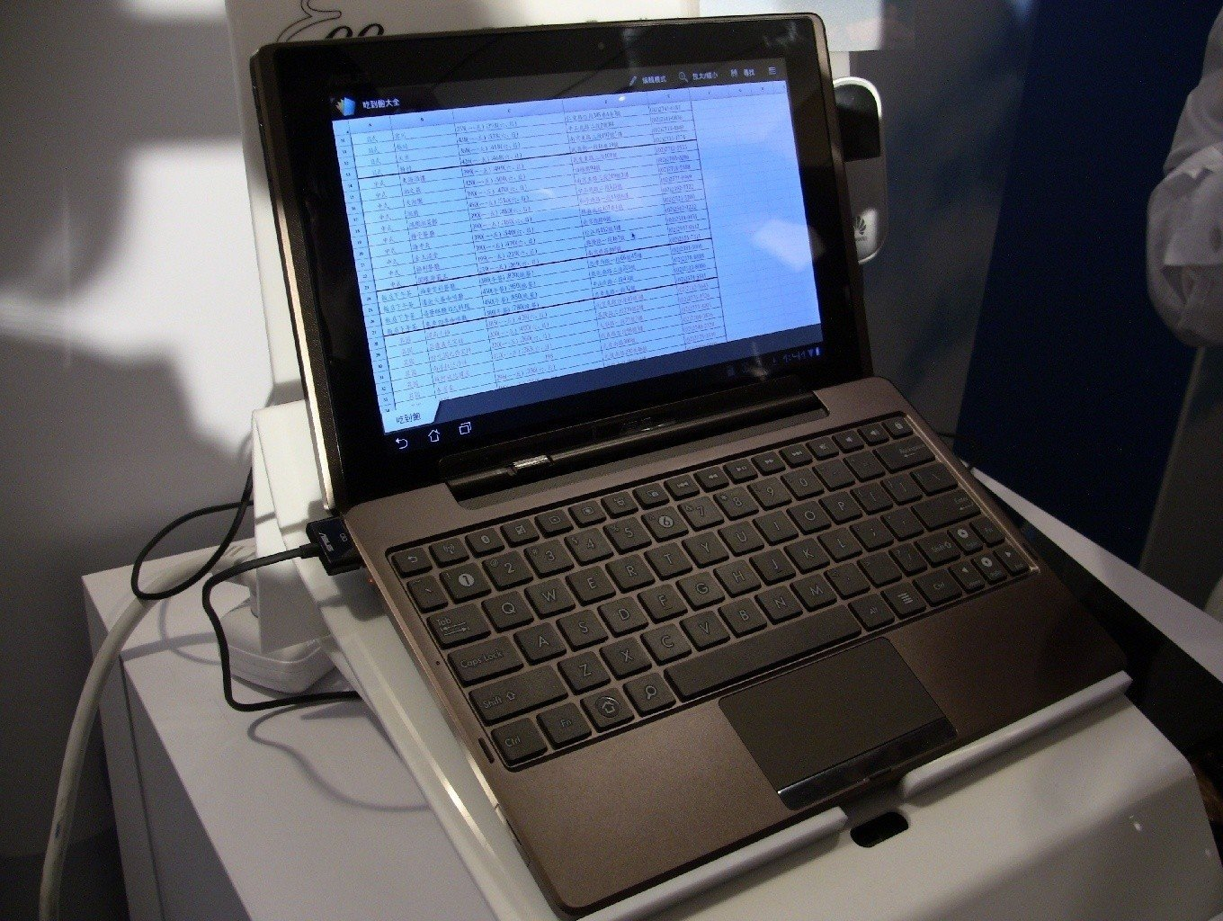 asus_eee_pad_transformer_launches_in_taiwan