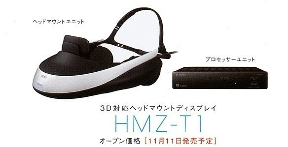 hands_on_with_sony_s_hmz_t1_personal_3d_viewer