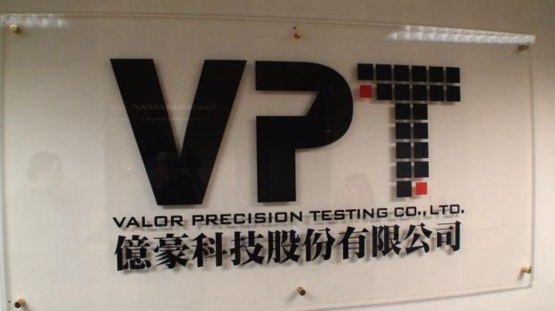 geil_taipei_factory_tour_we_almost_broke_an_ic_testing_machine_1