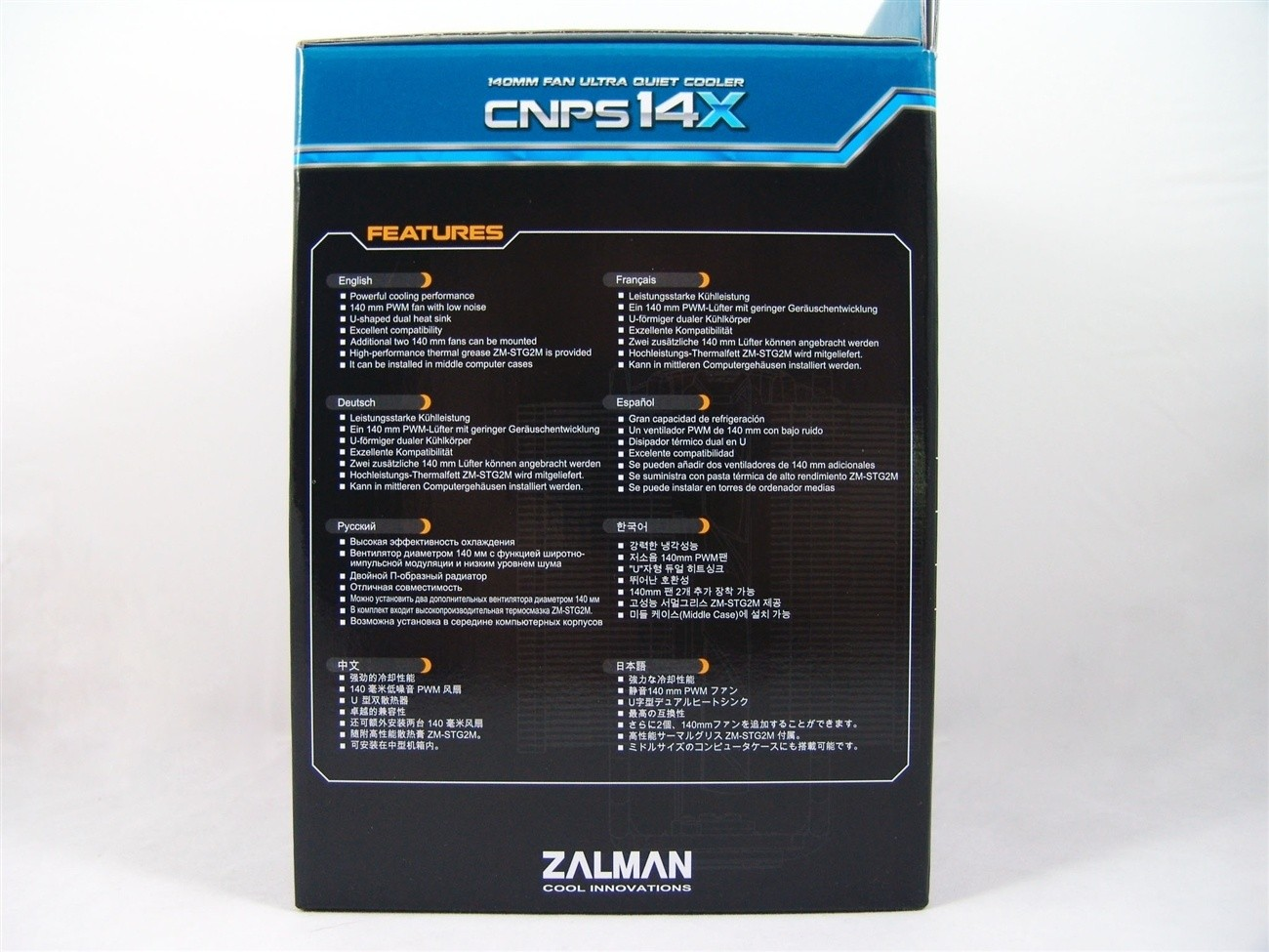 zalman_cnps14x_ultra_quiet_cpu_cooler_review