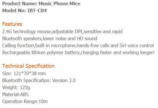 seenda_ibt_c04_wireless_bluetooth_music_mouse_review_01