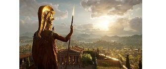 Assassin's Creed: Odyssey Review, The Achilles of Games