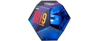 Intel Core i9 9900K/KF Overclocking Guide