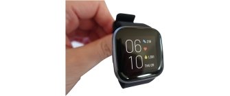 Fitbit Versa 2 Smart Fitness Watch Review