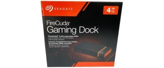 Seagate FireCuda Gaming Thunderbolt 3 Dock Review