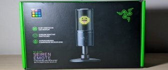 Razer Seiren Emote Streaming Microphone Review