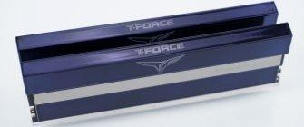 TEAM T-Force XTREEM ARGB DDR4-3600 16GB Dual-Channel Memory Kit Review