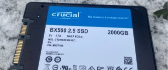 Crucial BX500 2TB SATA SSD Review