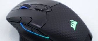 Corsair DARK CORE RGB PRO SE Wireless FPS/MOBA Gaming Mouse Review