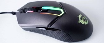 MSI Clutch GM30 Gaming Mouse Review