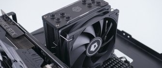 ID-Cooling SE-224-XT Black CPU Cooler Review