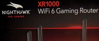 Netgear Nighthawk XR1000 Wi-Fi 6 Router Review