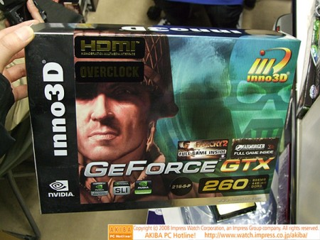 First GTX 260 55nm card spotted on shelves