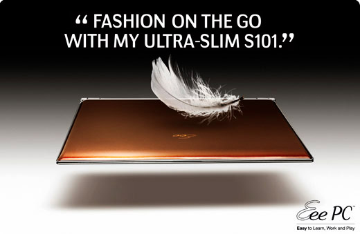 Make a stylegant statement with the new Eee PC S101H