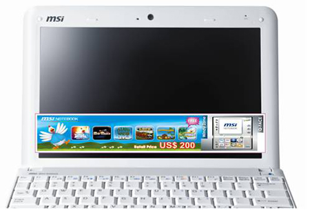 MSI Brings Fun to the Wind Netbook with free Q-Face and Windy Zone applications!