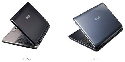 ASUS Introduces First Notebook Solutions with ATI Mobility Radeon HD 4600 Series GPUs