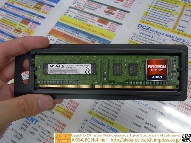 amd_extends_radeon_branding_into_the_ddr3_memory_market