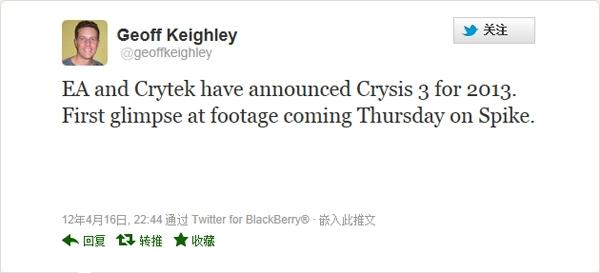 teasertt_first_crysis_3_footage_will_arrive_tomorrow_on_spike_gttv
