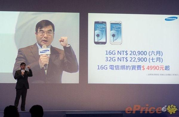 samsung_galaxy_s_iii_hits_taiwan_on_june_1_will_sell_for_just_over_700