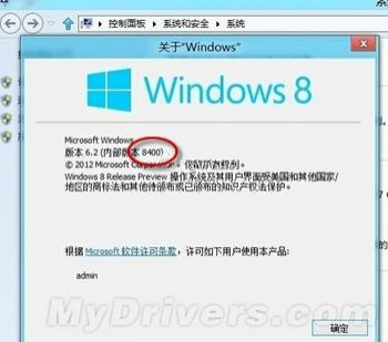 rumortt_windows_8_release_candidate_will_launch_on_june_1_will_include_adobe_flash