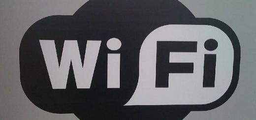 intel_acquiring_1_700_wi_fi_3g_lte_patents_from_interdigital_for_375_million