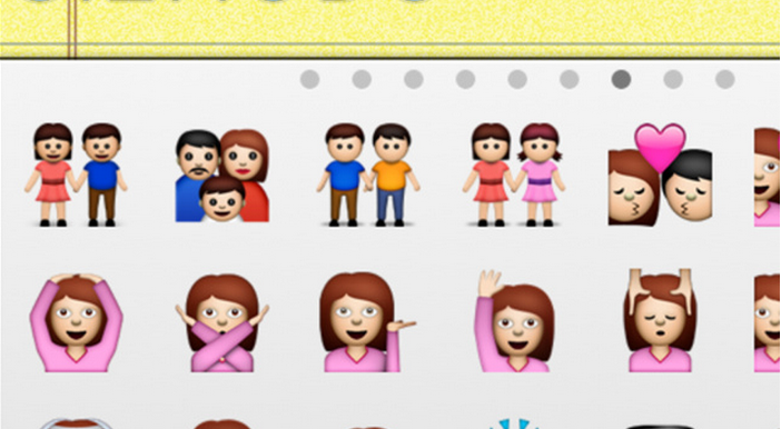 facebook_adds_gay_marriage_icons_apple_follows_suite_with_ios_6
