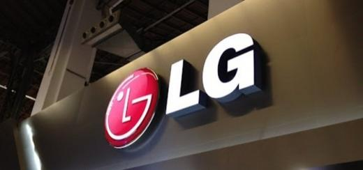 lg_are_working_on_a_quad_core_smartphone_also_sports_a_10_megapixel_camera