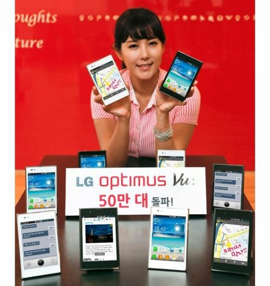 lg_s_optimus_vu_phablet_to_reach_us_shores_in_september
