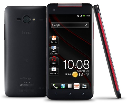 htl_unveil_5_inch_smartphone_that_sports_1080p_display_quad_core_processor_2gb_of_ram_and_more