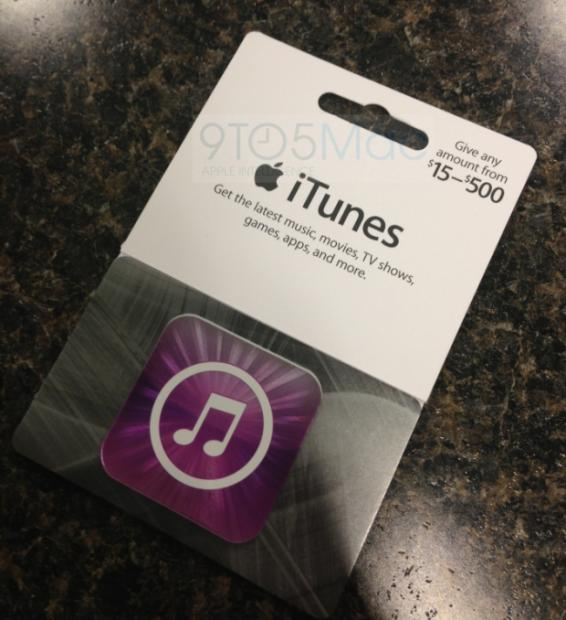 apple_offering_variable_amount_itunes_gift_cards_through_third_party_retailers