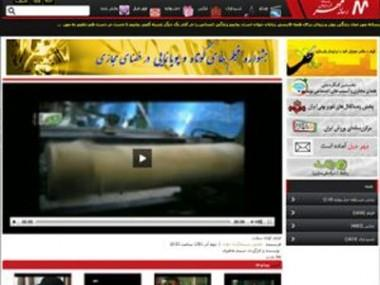 iran_launches_youtube_like_video_content_site