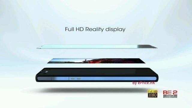 leakedtt_sony_xperia_z_promo_video_confirms_full_hd_display