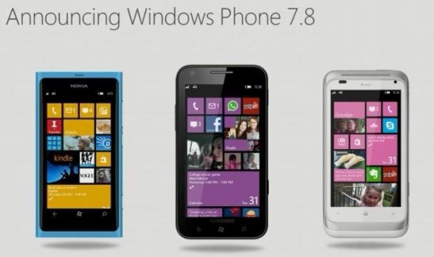 Software Windows Phone