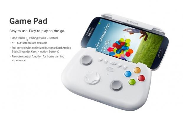 samsung_s_galaxy_s_iv_game_pad_alludes_to_upcoming_6_3_inch_device