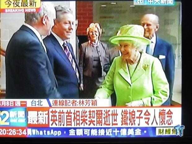 oopstt_taiwan_news_media_erroneously_reports_on_the_death_of_the_queen_of_england