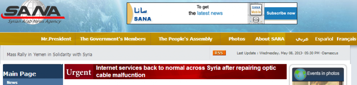 syria_regains_internet_connectivity_after_19_hours_outage_believed_to_be_caused_by_optical_cable_malfunction