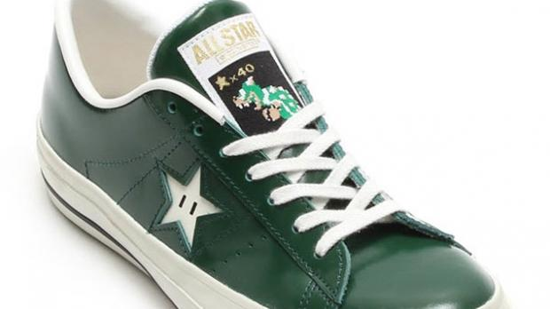 super_mario_bros_fan_grab_some_bowser_themed_converse_sneakers