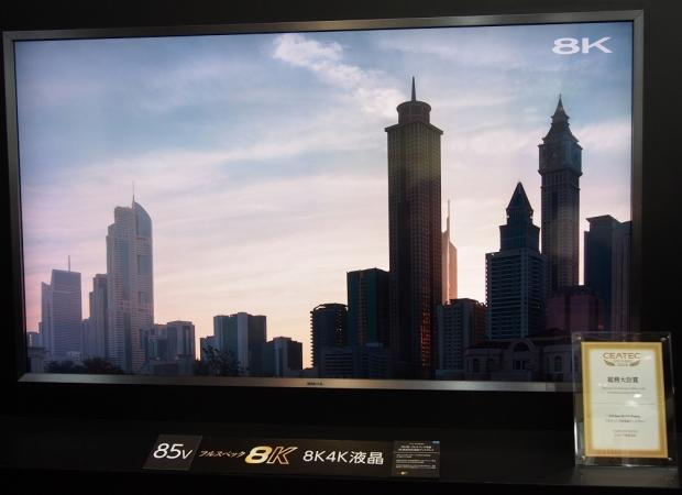Sharp unveils its new 85-inch 8K TV, with a resolution of 7680x4320