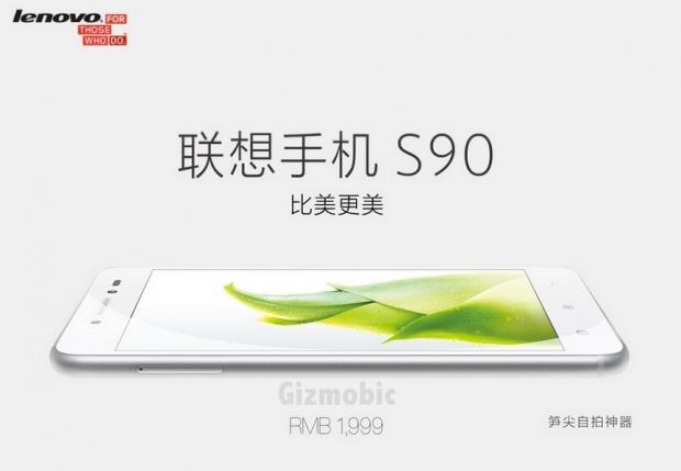 Lenovo's S90 'Sisley' smartphone is an iPhone 6 clone
