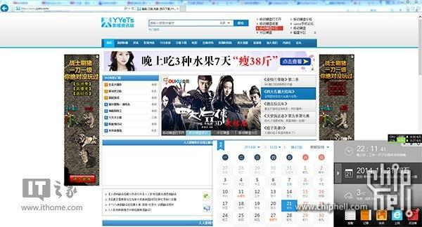 chinese_tv_websites_blacklisted_by_american_film_institute_08
