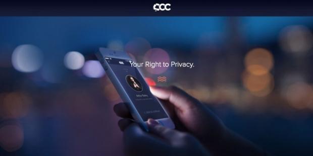 confidential-cc-allows-send-self-destructing-emails_052