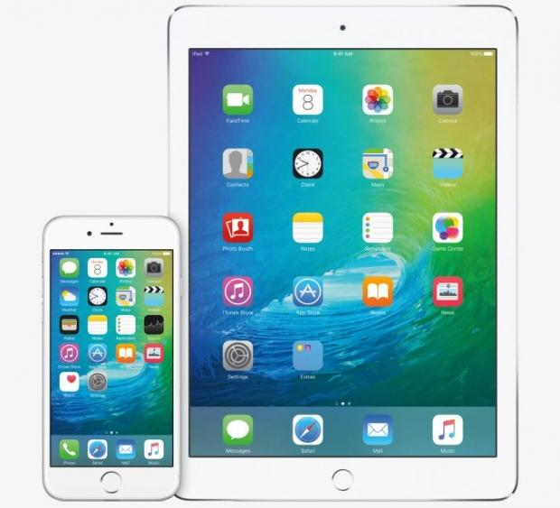 apple-announces-ios-9-wwdc-many-improvements-metal_07
