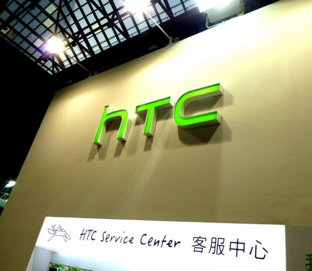 htc-denies-interest-being-acquired-asus-anyone_01