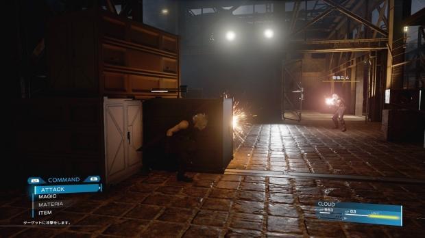 New Final Fantasy VII Remake screens show ATB gauge