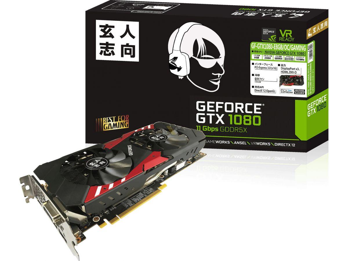 Kuroutoshikou GTX 1080 11Gbps OC Gaming detailed