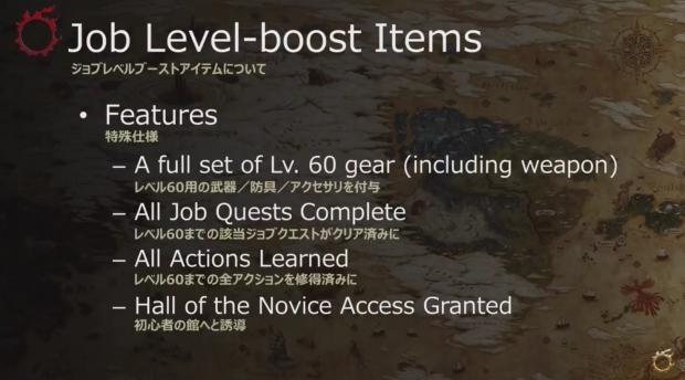 FF14: Stormblood's job level-up potions cost $25