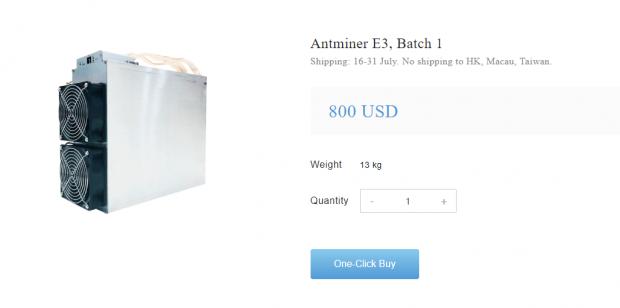 Bitmain Ethereum ASIC miner: power of 5 x GTX 1080 Ti = $800