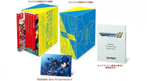 japan-mega-man-collection-nintendo-switch-drops-dec-19_09